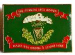 Union Irish Brigade Flag Badge
